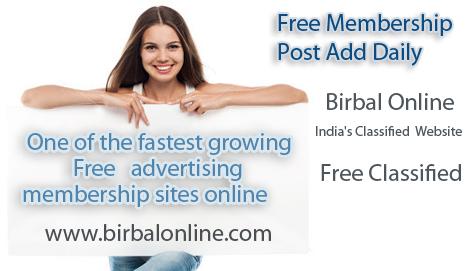 http://www.birbalonline.com/